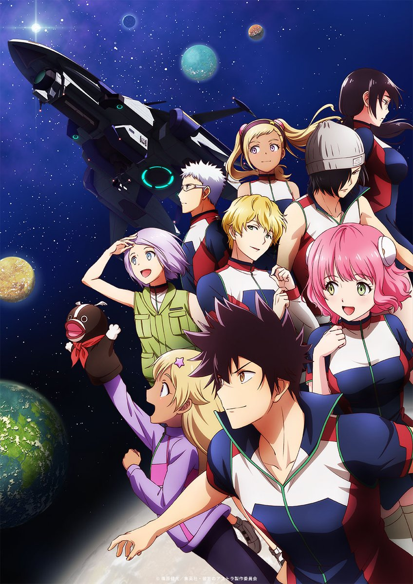 Astra-Lost-in-Space-anime-image-0