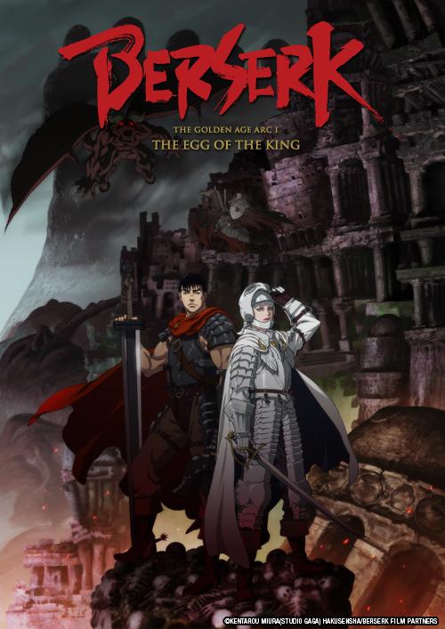 BerserkGoldenAgeArc-Movie_poster