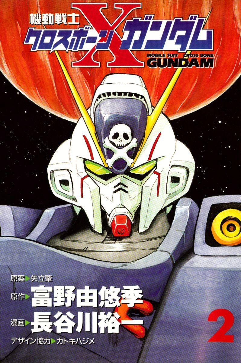 Escape_Mobile_Suit_Crossbone_Gundam_tome_2