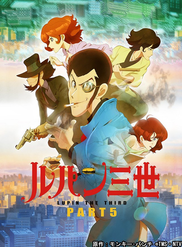 Lupin-The-Third-Part-5-Visual-Art