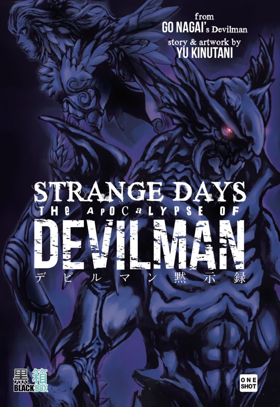 Stange-days-the-apocalypse-of-devilman-black-box