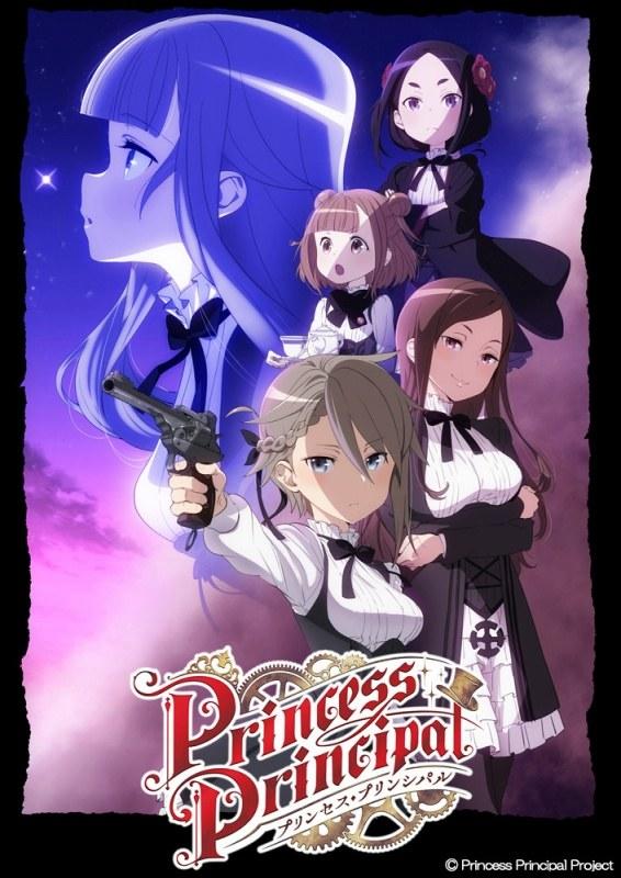 princess_principal_6751