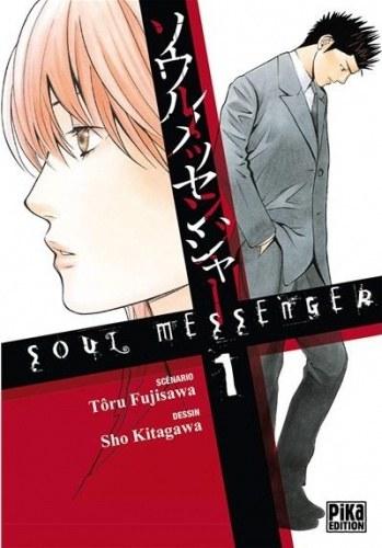 soul_messenger_1947