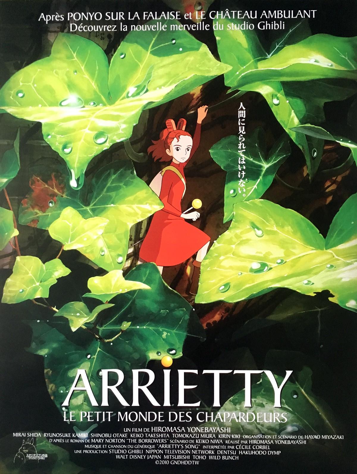 the-secret-world-of-arrietty-movie-poster-15×21-in-2010-studio-ghibli-hayao-miyazaki