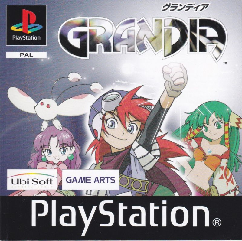 364555-grandia-playstation-manual