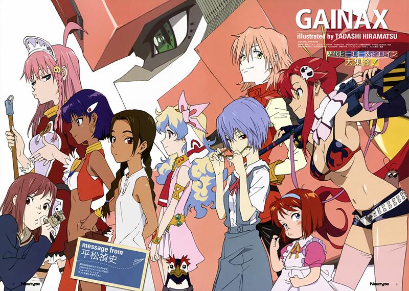 Gainax-characters-image-123