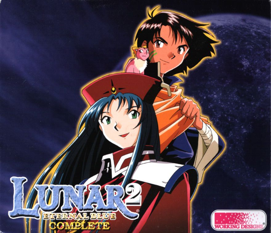 Lunar_2_Eternal_Blue_Complete_Bande_Originale