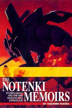 The_Notenki_Memoirs