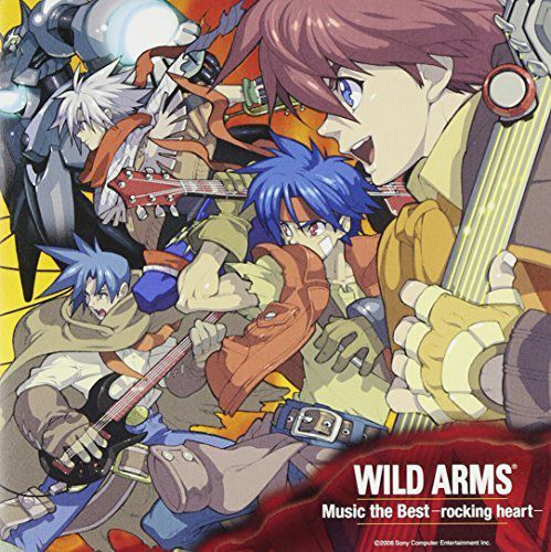 WILD_ARMS_Music_the_Best_rocking_heart
